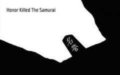 Album Review: Honor Killed the Samurai