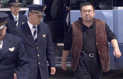 Kim Jong-Nam's Assassination