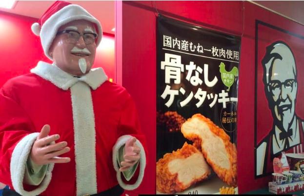A+KFC+in+Japan